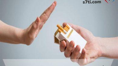 Photo of مشروبات تساعد على الإقلاع عن التدخين